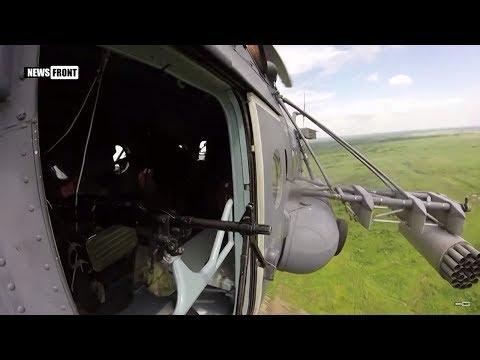 Ведения огня с борта российского вертолета Ми-8АМТШ