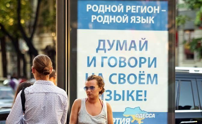 Запад неожиданно больно дернул Киев за язык
