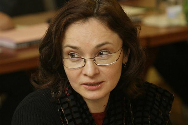 Центробанк пообещал не трогать доллары россиян на банковских счетах