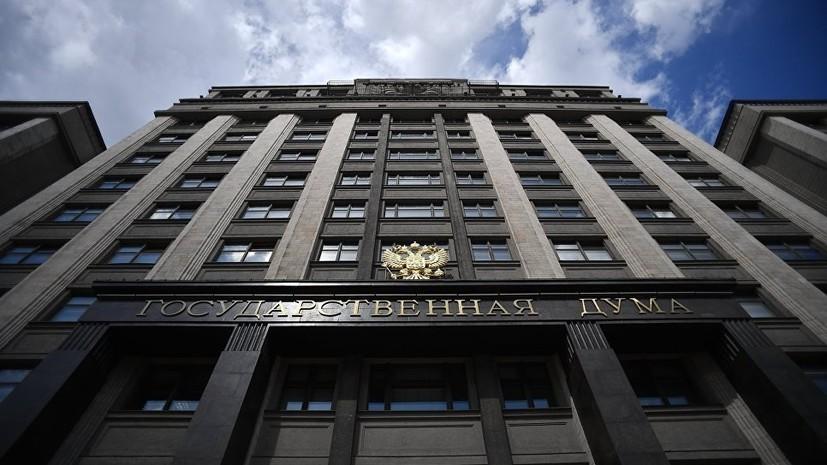 В Госдуме прокомментировали данные о стягивании Киевом вооружения к линии соприкосновения
