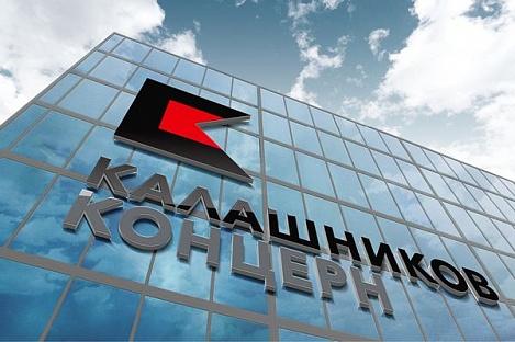 """""""Калашников"""" взял под контроль разработчика космического челнока """"Буран"""""""