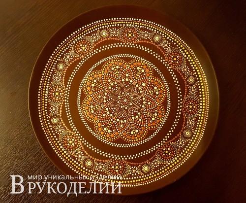 Точечная роспись: декоративная тарелка