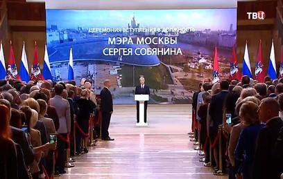 Собянин пообещал оправдать доверие москвичей