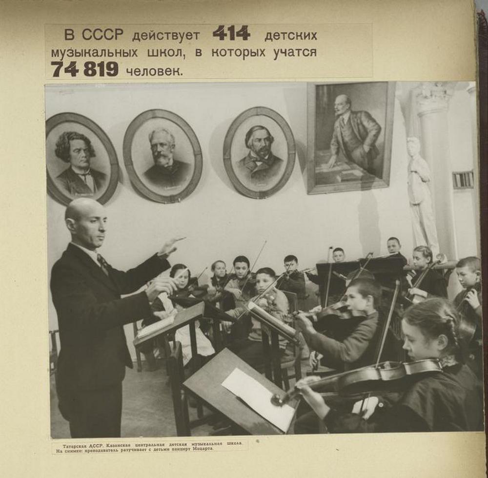 Благосостояние детей Советского Союза 26