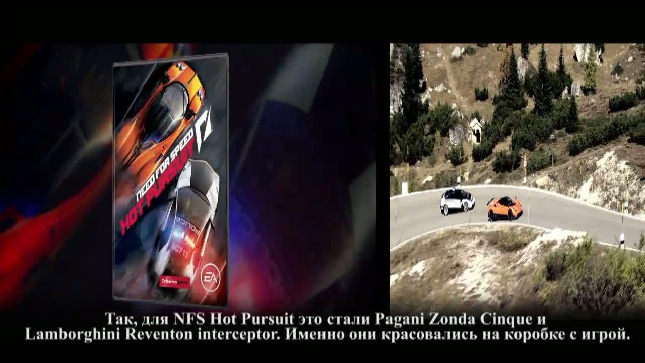 NFS Hotporsuit 2010 - Видео о создании фильма c участием Lamborghini и Pagani