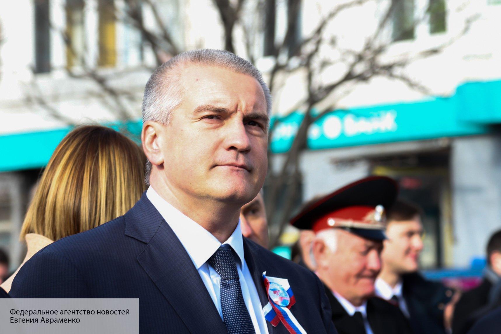 Аксенов призвал новую власть Киева признать Крым российским субъектом