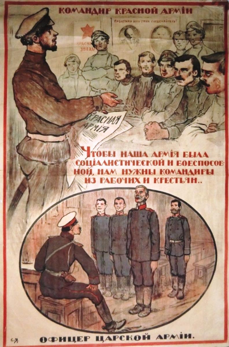 Сибирский красный генерал - барон фон Таубе