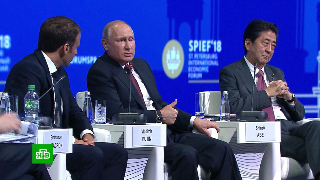 ПМЭФ-2018 посетили 17 тысяч делегатов,  550 соглашений на 2,365 триллиона рублей.