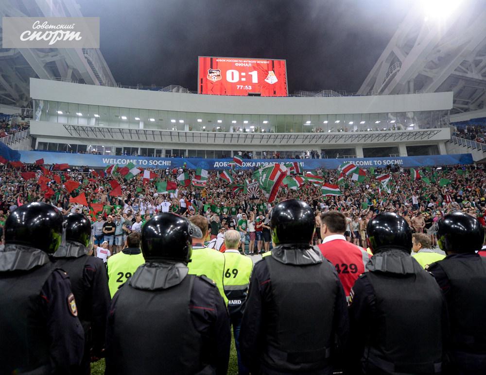 Что произошло в финале Кубка России?