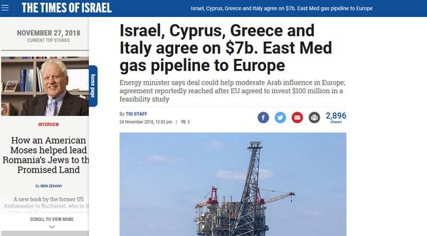 «Ответ Москве за Сирию»: Израиль построит самый длинный в мире газопровод для снижения зависимости Европы от России.