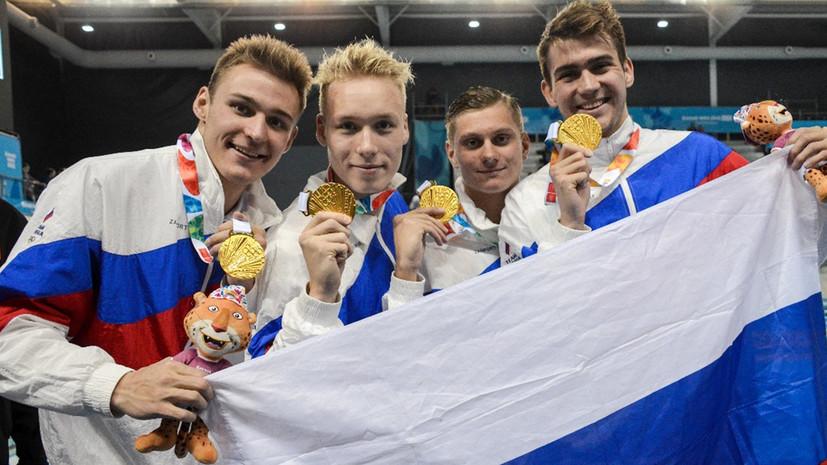 Медальное преимущество: сборная России завоевала 24 золота и лидирует в общем зачёте юношеской Олимпиады