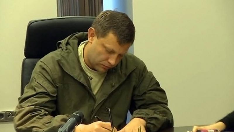 Захарченко подписал указ о создании представительства ДНР в СЦКК