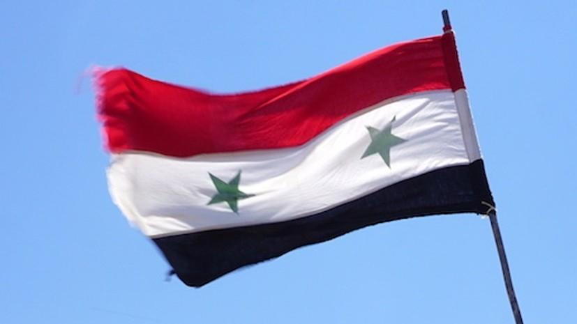 Сирия и Южная Осетия заключи…