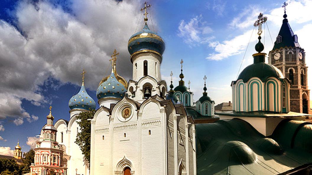 Святая Русь и Святая гора: «…