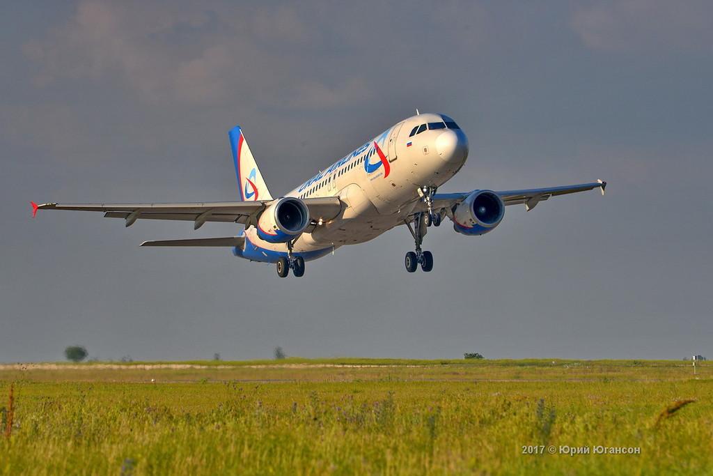 Как я летал Уралом в Петербург