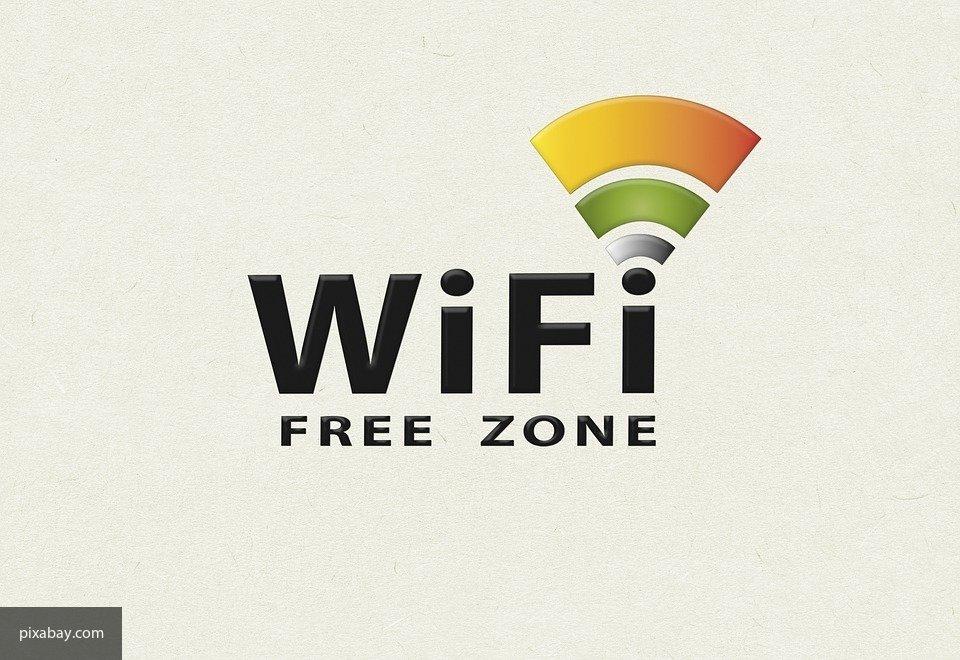 Мобильный интернет работает быстрее Wi-Fi в 33 странах мира