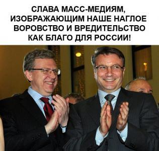 """Кудрин призвал Россию отказаться от """"национального эгоизма"""" ради """"глобализации"""""""