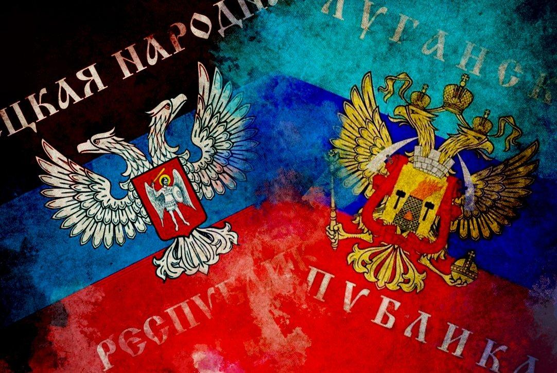 «Киев, это позор»: новая тактика Волкера - «друг Донбасса»