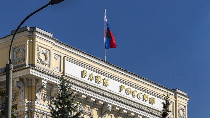 Валютная «подушка» банков России доказала бессмысленность санкций США