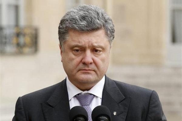 Отмена встречи Трампа и Путина лишила Украину удобного случая