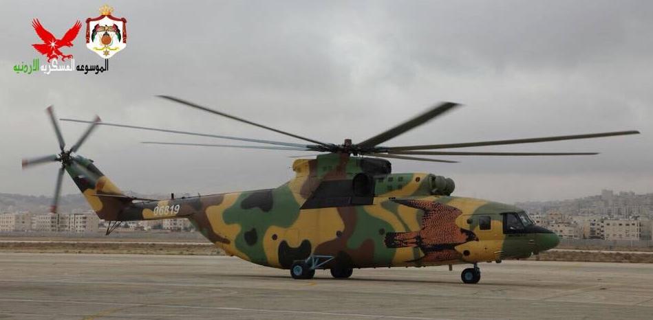 Иордания получила первый вертолет Ми-26Т2