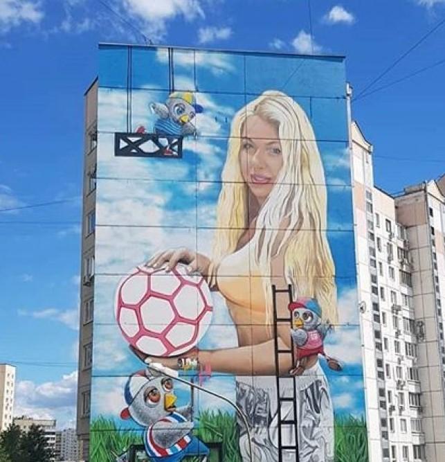 Москвич нарисовал свою жену …