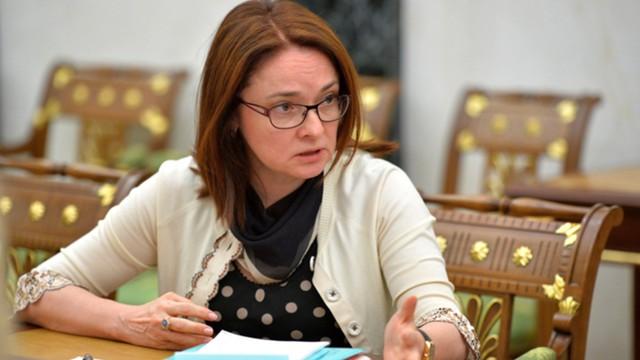 Набиуллина назвала 3 ключевых шока для экономики РФ
