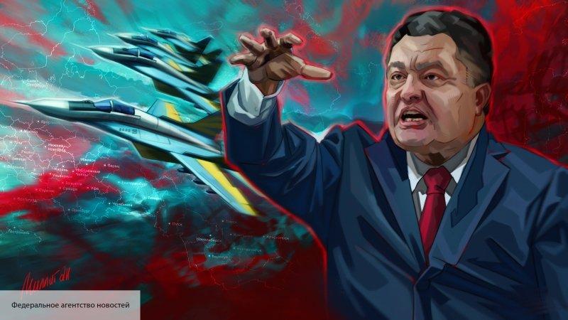 Киев опозорился на весь мир:…