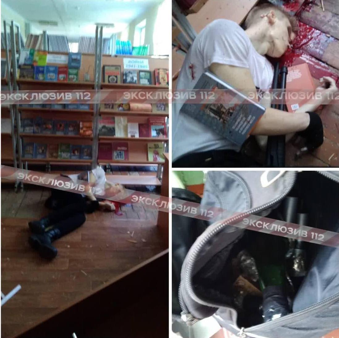 Кровавый теракт в Керчи: последние новости 19 октября