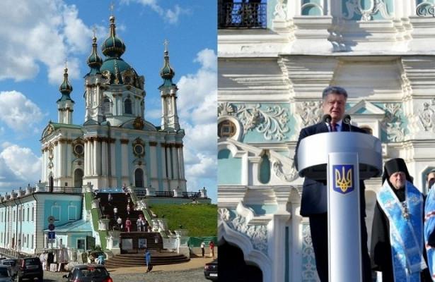 Последние новости Украины на 19.10.18 Выборы на Украине