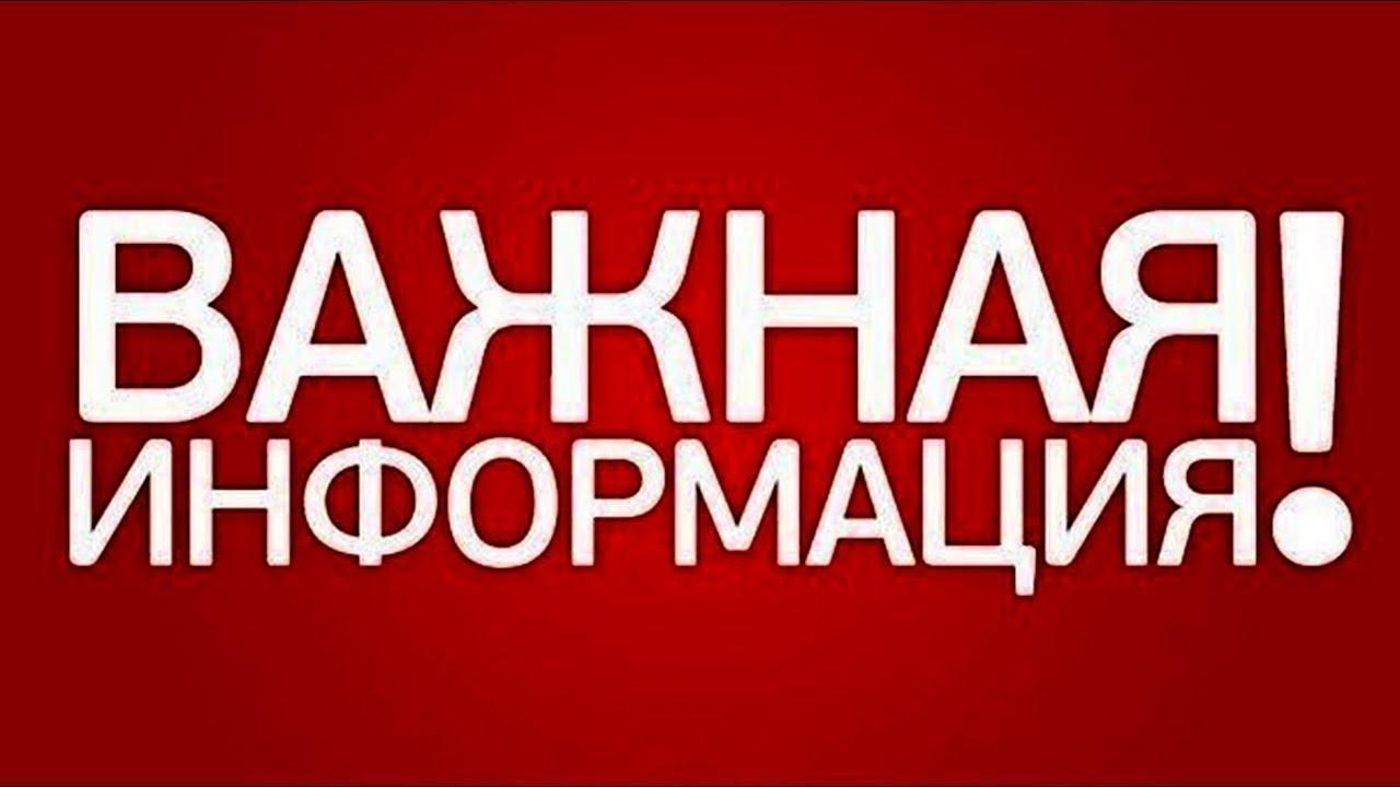 Обращение Владимира Путина о…