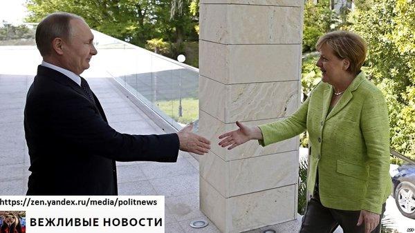 Как нельзя кстати для Путина…