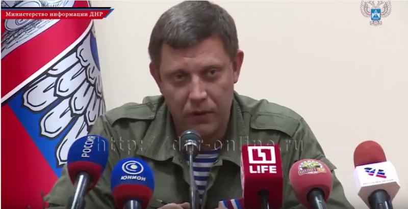 Потери ВСУ с начала войны на Донбассе составили около 30 тыс. человек – Захарченко