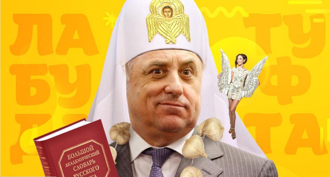 Страна противоречий: что не так с сознанием россиян. Платон Беседин