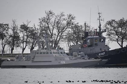 Задержанные украинские катера нашлись