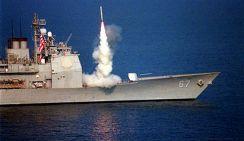 США готовы ударить «Томагавками» по Ирану