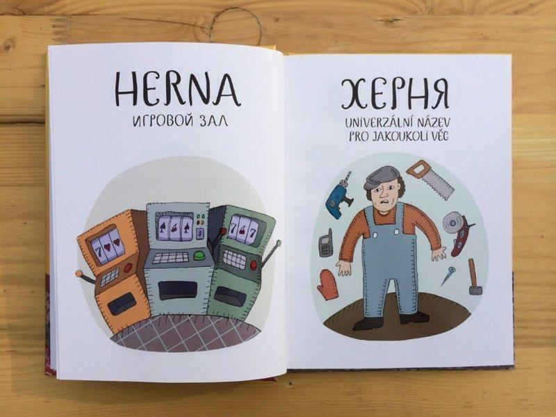 Самый смешной чешско - русский язык с картинками