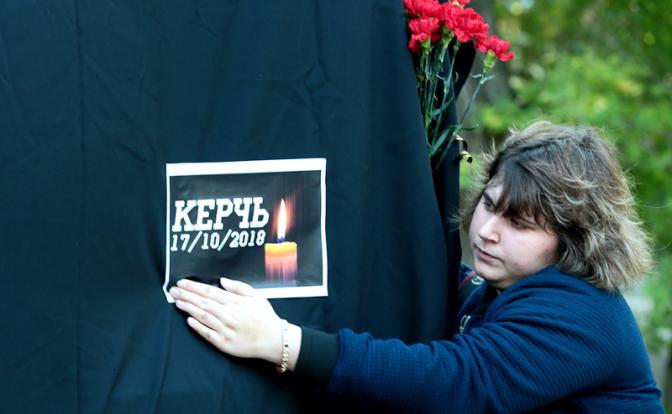 Трагедия в Керчи: Версия Москвы Крым не убедила