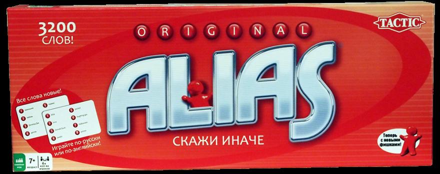 Alias: веселая игра для любой компании