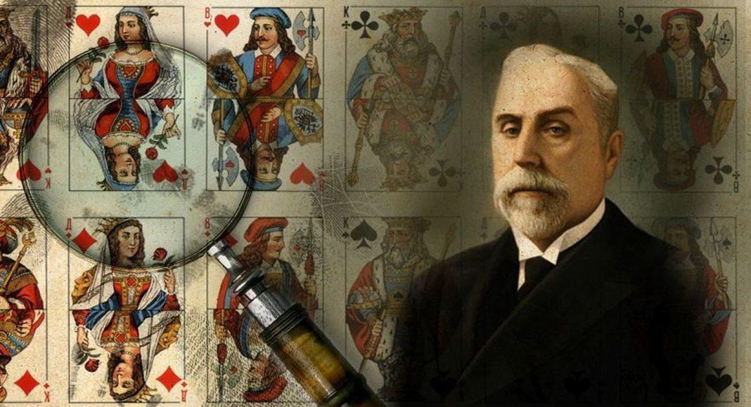 Аркадий Кошко – король российского сыска