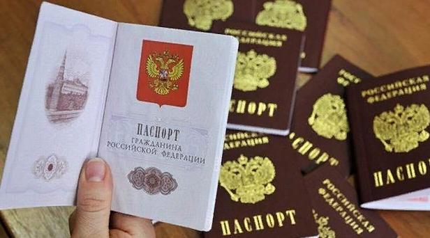 Российские паспорта: взгляд из Донбасса