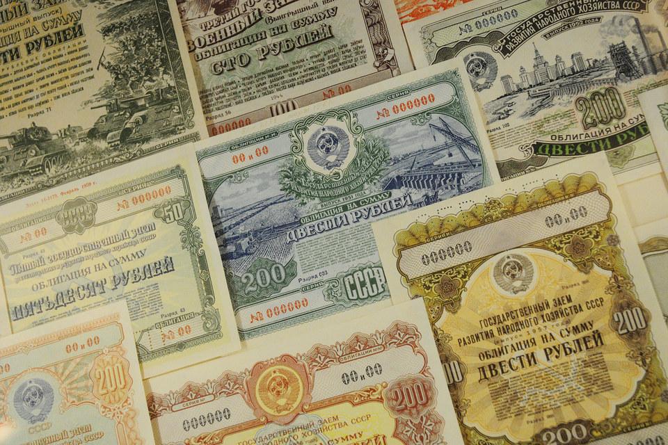 Кому заплатят за советские облигации