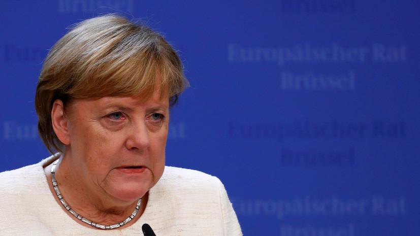 Меркель заявила о недостаточности данных Эр-Рияда по делу Хашукджи