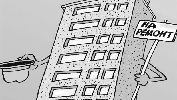 Капитальный ремонт дома: поч…