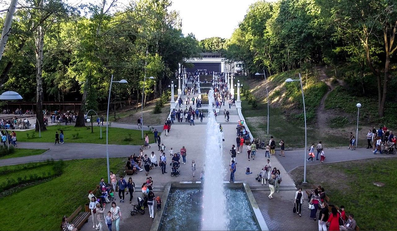 В Центральный парк по роликовой горке
