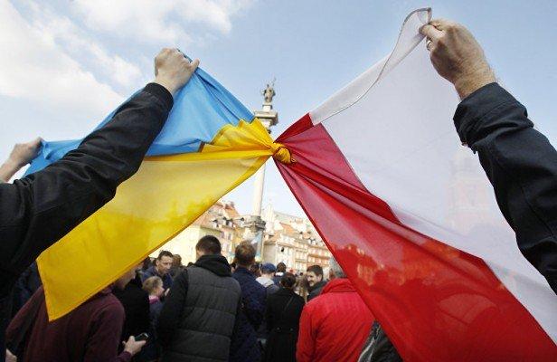Польский дипломат раскритико…