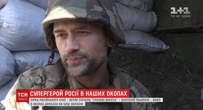 """Пичалька! """"Живу на 500 грн'': Пашинин рассказал, что прозябает на Украине в страшной нищете"""