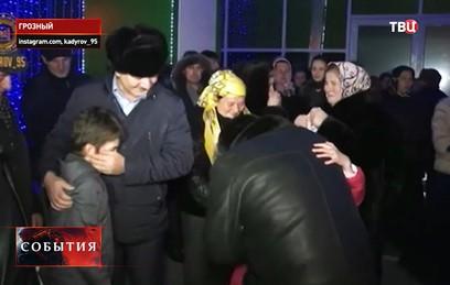 В Чечню вернулись спасенные в Сирии российские дети