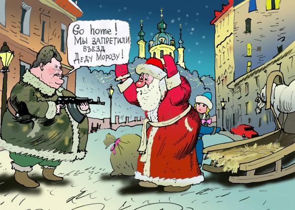 Укроп пишет: Не популизмом единым или как вернуть Крым и Донбасс
