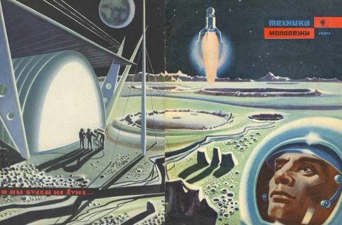Планы по колонизации Луны уже тогда выглядели весьма реальными. /Фото: yaplakal.com